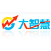 上海大智慧軟件公司logo