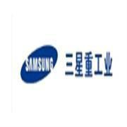 三星重工业(宁波)有限公司logo