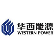 华西能源工业股份有限公司logo