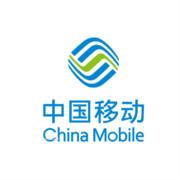 上海移动公司logo