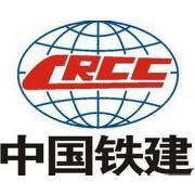 中铁十五局集团有限公司logo