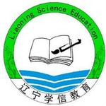 本溪市学信教育科技有限公司logo