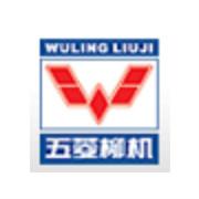 柳州五菱柳机动力有限公司logo