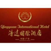 清远国际酒店logo