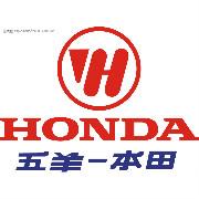 五羊-本田摩托(广州)有限公司logo