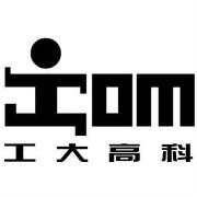 合肥工大高科logo