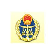 广东出入境检验检疫局logo