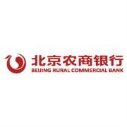 北京农商行logo