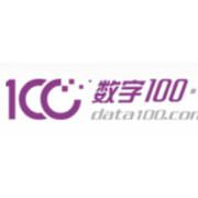 北京数字一百市场咨询有限公司logo