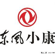 重慶東風小康雙福工廠logo