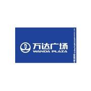 万达广场logo