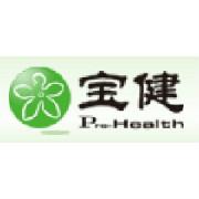 宝健(中国)日用品有限公司logo