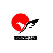 邯郸市阳光百货集团总公司logo