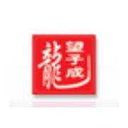 成都望子成龙学校logo