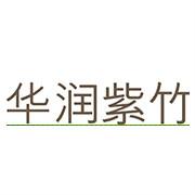 紫竹药业logo