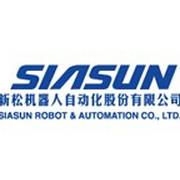 沈阳新松机器人logo