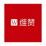 重庆维赞科技有限公司logo