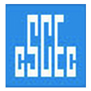 中建电子工程有限公司logo