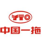 中国一拖集团logo