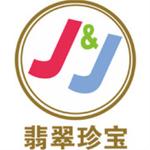 上海翡翠珍宝文化传媒有限公司logo
