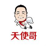爱瘦国际控股有限公司logo