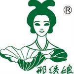 湖北邢绣娘食品有限责任公司logo