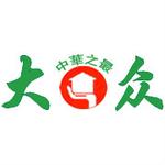 广州大众搬家公司(总部)logo