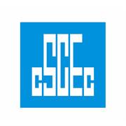 中建四局第三建筑工程有限公司logo
