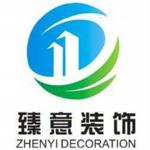 杭州臻意陈曦设计有限公司logo