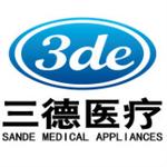 三德医疗器械(南京)有限公司logo
