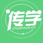 传学信息技术(苏州)有限公司logo