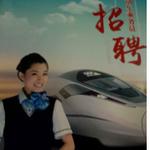 东铁旅服logo