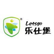乐仕堡logo