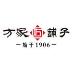 方家铺子logo