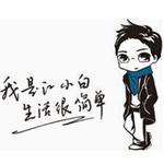江小白logo