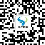 拓牛网络logo