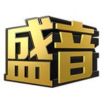 盛音天承logo