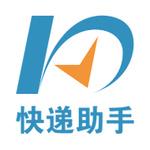 快递助手/快宝网络logo