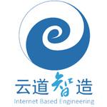 云道智造logo