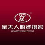 北京金夫人logo