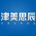津美思辰logo