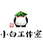 杭州炎魂网络科技有限公司logo