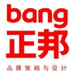 正邦创意(北京)品牌科技股份有限公司logo