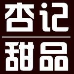 廣州港基餐飲管理有限公司logo