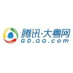 深圳市言信文化传媒有限公司logo