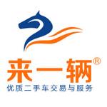 人车生活信息技术(北京)有限公司