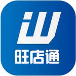 旺店通logo