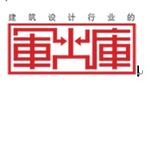 君库(上海)信息科技有限公司logo