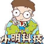 广州快货电子商务有限公司logo