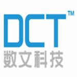 数文科技logo